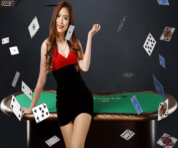 Gclub casino online บริการทุกระดับประทับใจ